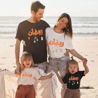 Ramadan Festival Family T-Shirts  $ 9.99 and FREE Shipping  Tag a friend who would love this!  Active link in BIO  #Fabhooks #followforfollow #fashionista#instafashion #instagood #instababy #kidsclothes #infantclothing #kidsfassion #fashiondeals #kidsfashionstore #kidsfashioninsta #kidsfashioninstamodel #babyfashion #toddlerfashion #babyfashionista #mommyandme #familymatching #matchingoutfits #twinning #momblogger #matchymatchy #ootd #twinoutfits #momandme