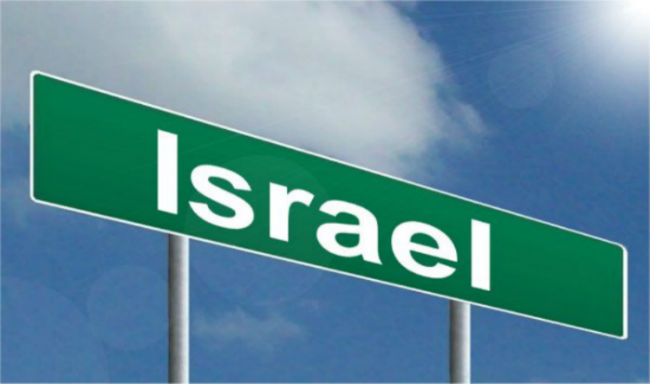 Cidade da Idade do Bronze é descoberta no centro deIsrael
