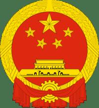China Emblam