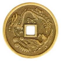 Virtual Gold Coin