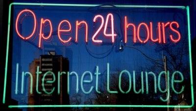 Internet lounge
