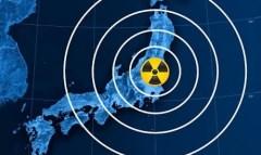 Japan radiation