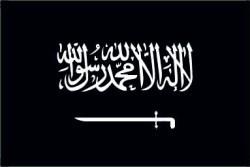 Jihad flag