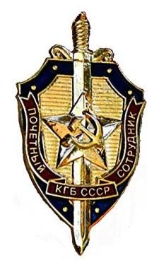 KGP Logo