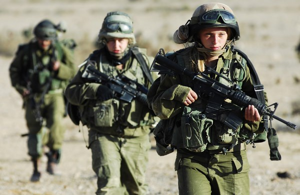 The Karakal Battalion of the IDF