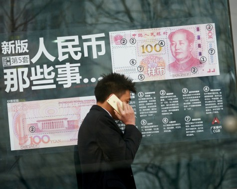 Banking system of China