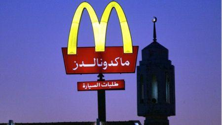 A McDonalds in Kuwait City.