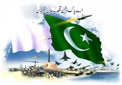 Pakistan - a modern military power