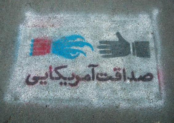 "Sidewalk painting: ""Honesty and friendship of America"""