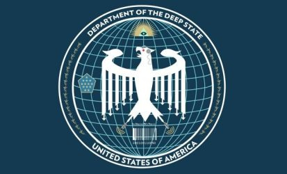 Logo for the Department of the Deep State