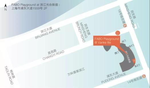 FABO Playground at 滨江光合新座