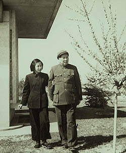 Chairman and Madam Mao