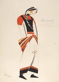 Tatlin's dress design