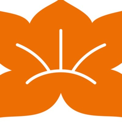 Notting Hill orange logo