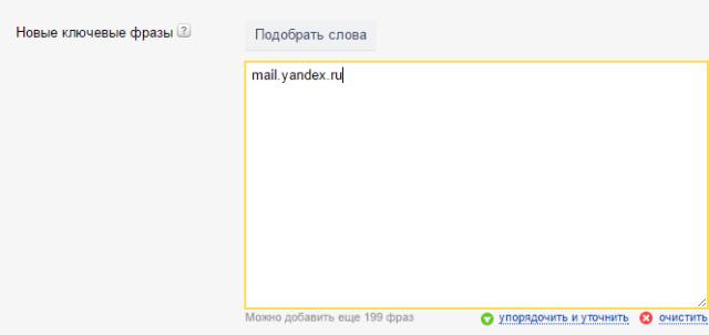 ploshadki-v-rsya