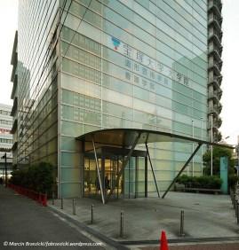 Faculty of Nursing, Takarazuka University / Tadao Ando Building Research Institute Construction