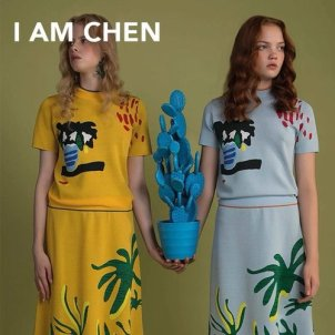 I Am Chen