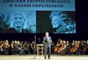 Sochi international film festival and awards photos (4)