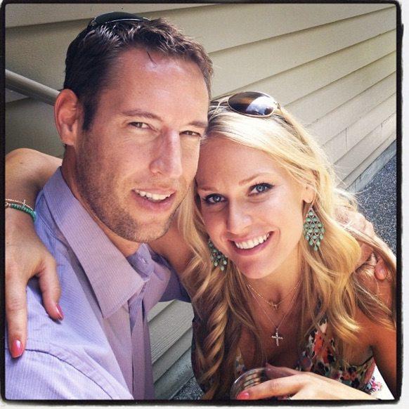 Mike Wickham MLB Reporter Heidi Watneys Husband