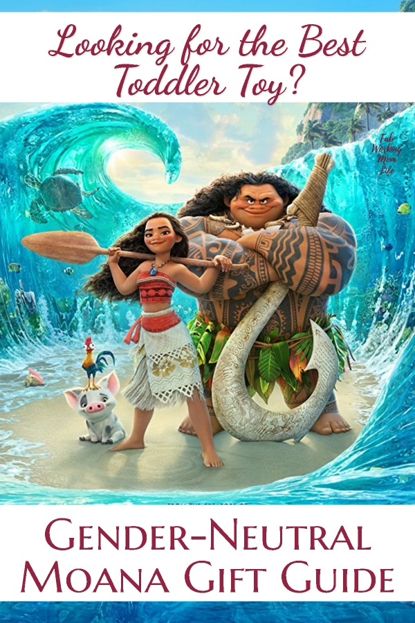 gender neutral moana gift guide