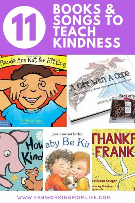 11 books and songs to teach kindness