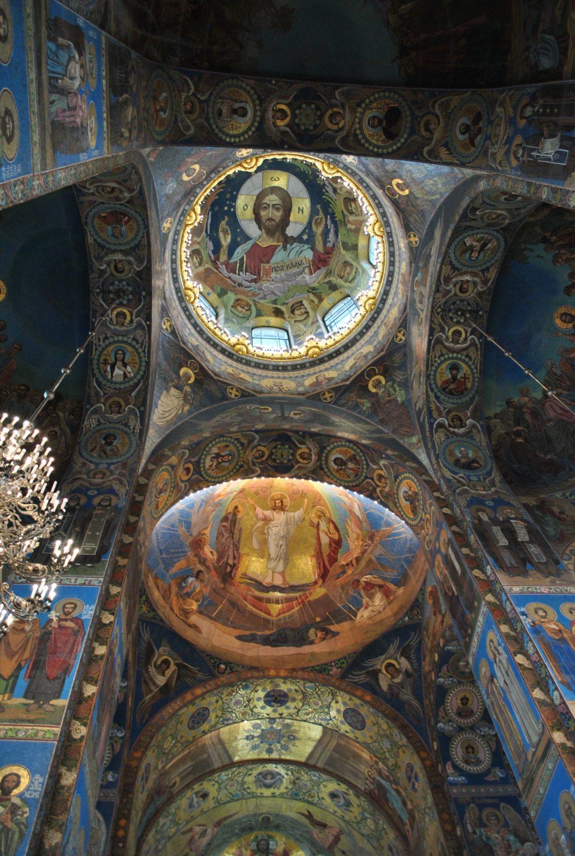 Chiesa del Salvatore sul Sangue versato.