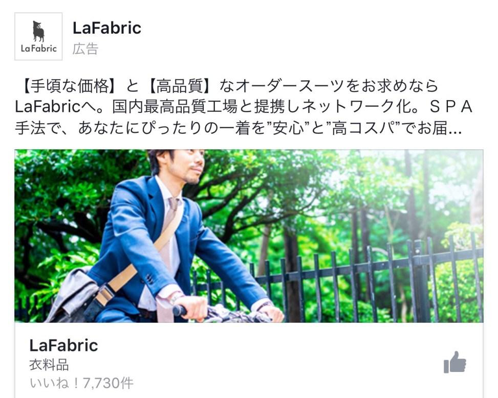 LeFabric