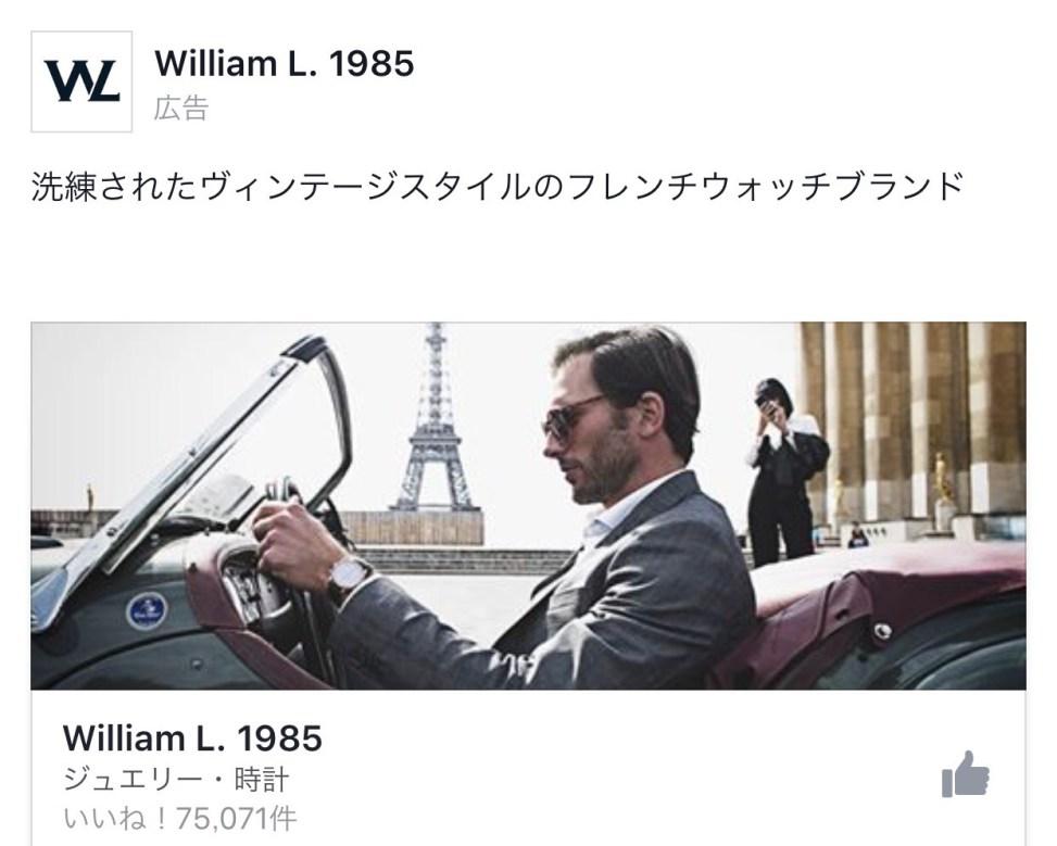 williamL.1985