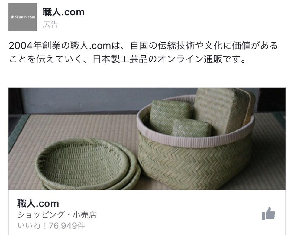 Craftsman .com