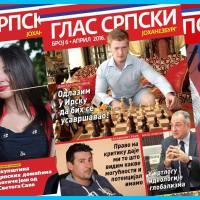 """Главном и одговорном уреднику листа """"Глас српски"""" Јоханезбург"""