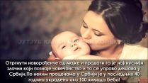 kradja-beba