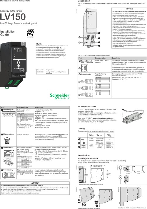 small resolution of 12s meter wiring diagram
