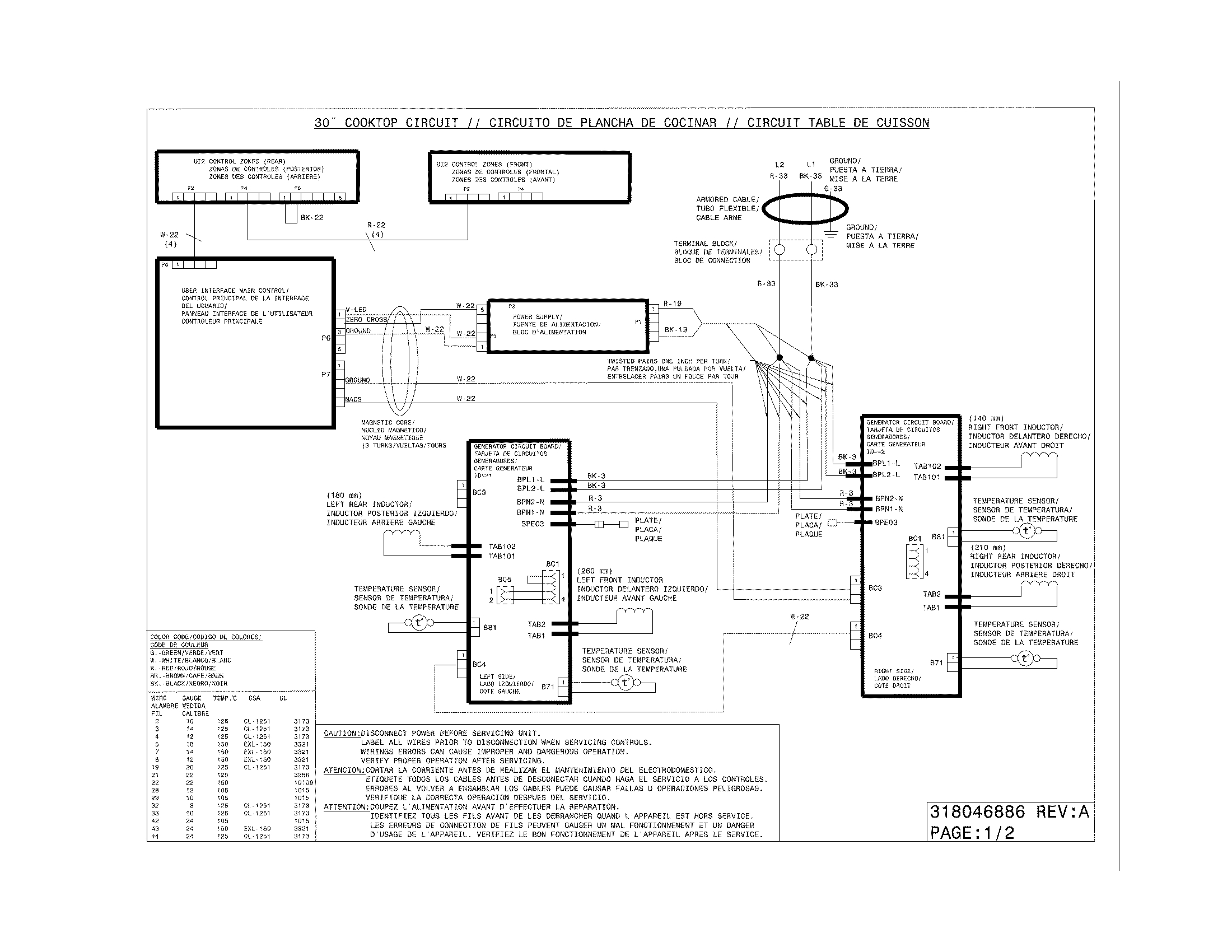 hes 5000 wiring diagram for tekonsha voyager brake controller door position switch library