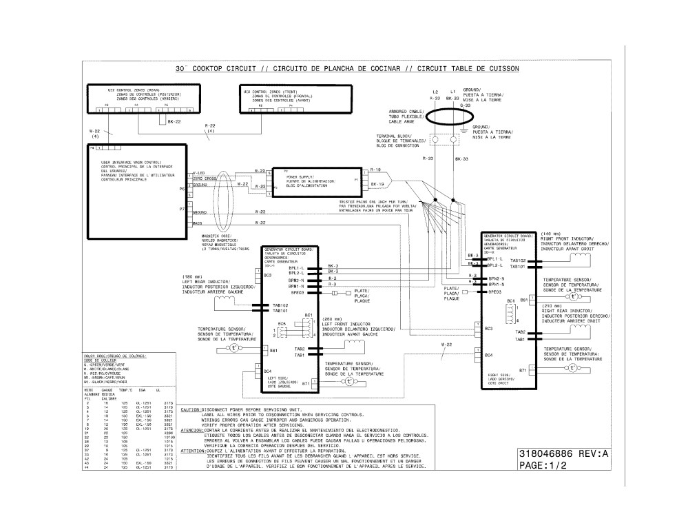 medium resolution of chamberlain liftmaster professional 1 3 hp wiring diagram collection 1 craftsman garage door opener sensor