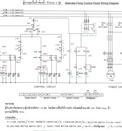 fire pump controller wiring diagram collection sel engine fire pump controller wiring diagram best of [ 1800 x 1225 Pixel ]
