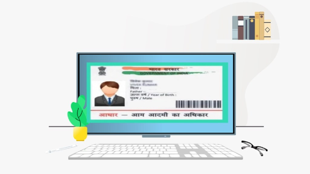 CBIC Clarifies when Aadhaar is not applicable to Taxpayers
