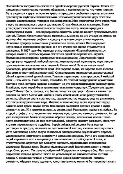 Irina zaritsky | 📄 I-download ang PDF.