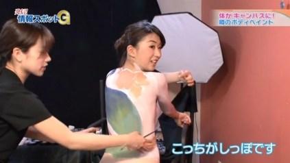 チャンネルNECO「発信!情報スポットG」#4、2015年6月5日放送ボディペインティング