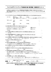 フェイス&ボディペインティング技能検定 2級 資格認定講座・大阪の受講者アンケート01
