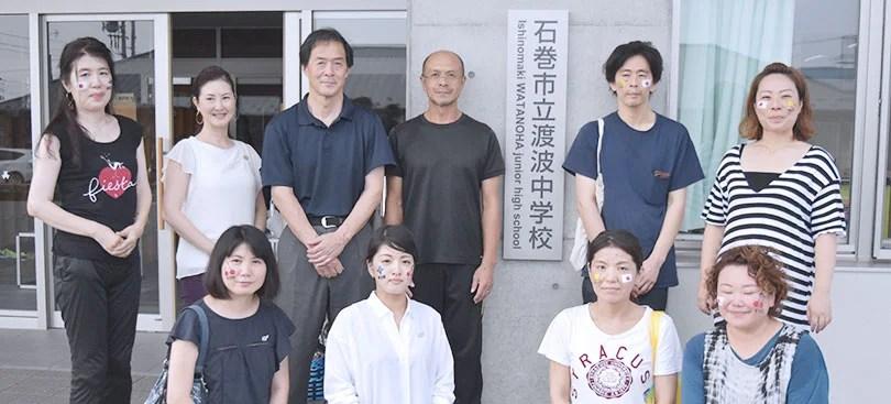 フェイスペインティング講習会:石巻市立渡波中学校