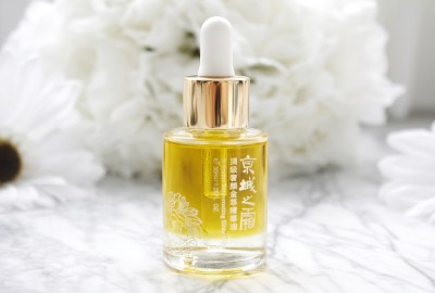 NARUKO SUPREME REJUVENATING ELIXIR OIL