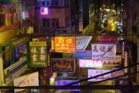 Hong Kong David Gilmore