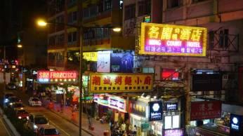 Hong Kong Gilmore