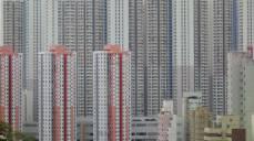 Hong Kong skyscrapers condos