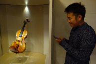 The Guarneri violin at the DeYoung