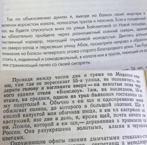 Сетевой и литературный плагиат в Казахстане