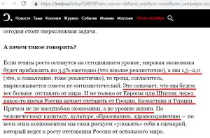 Человеческий капитал в Казахстане и России