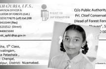 mamata-rti-activist-702x336