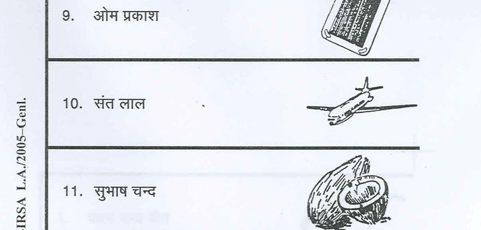 ind_ballotpaper