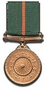 Gallantry Awards Indian Armed Forces - Ashok Chakra